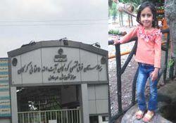الینا پس از 80 روز همچنان در کما / حسینی: هیچ فردی حق جدا کردن دستگاه را از بدن وی ندارد