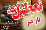 نمایندگان مردم صحن علنی شورای شهر گرگان را بازهم تعطیل کردند