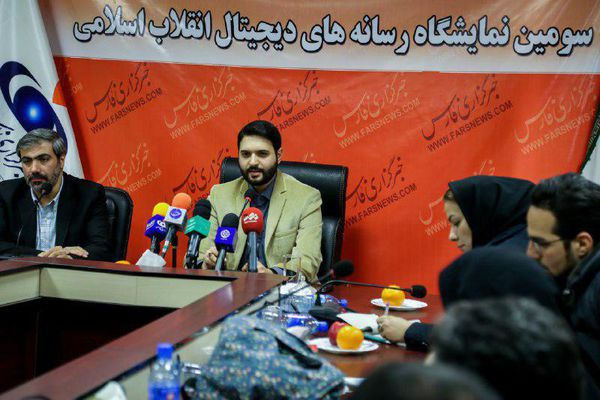 جزئیات برگزاری سومین نمایشگاه رسانه های دیجیتال انقلاب اسلامی