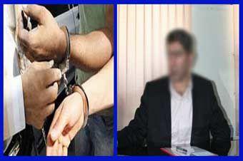 بازداشت دو مسئول متخلف