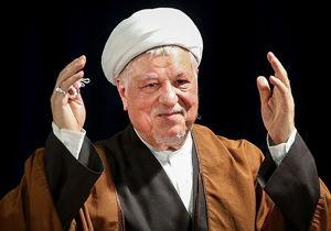 وصیتنامه هاشمی رفسنجانی