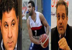 تمام حواشی باخت بسکتبال شهرداری گرگان