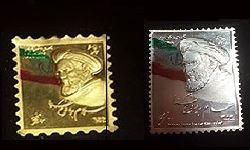 سیدحسن خمینی اولین «تمبر طلا و نقره» را با تمثال امام خمینی(ره) رونمایی کرد