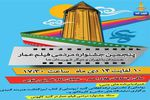 فیلم های جشنواره مردمی عمار در گنبد اکران می شود