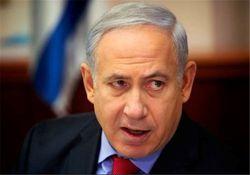 واکنش نتانیاهو و حامیانش به عملیات تل آویو