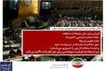 وقتی رسانه دولت با عکس آرشیوی صندلیهای خالی مقابل روحانی را پر میکند+عکس
