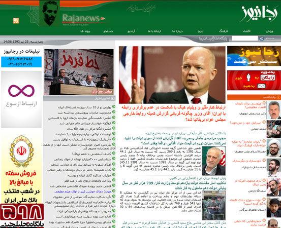 نخست سایتهای خبری