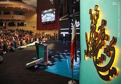 عکس/ افتتاحیه سی و پنجمین جشنواره فیلم فجر