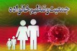 جمعیت و چالشهاي سياسي – امنیتی