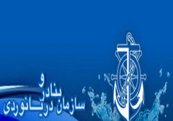 معرفی رئیس جدید بنادر و دریانوردی استان گلستان