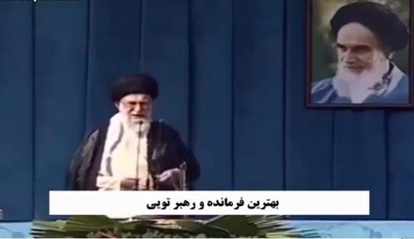 دانلود نماهنگ زیبای مجاهدین عراقی برای امام خامنه ای