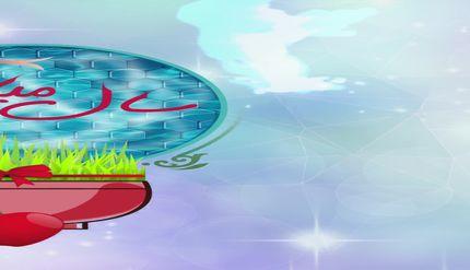 استوری تبریک عید نوروز