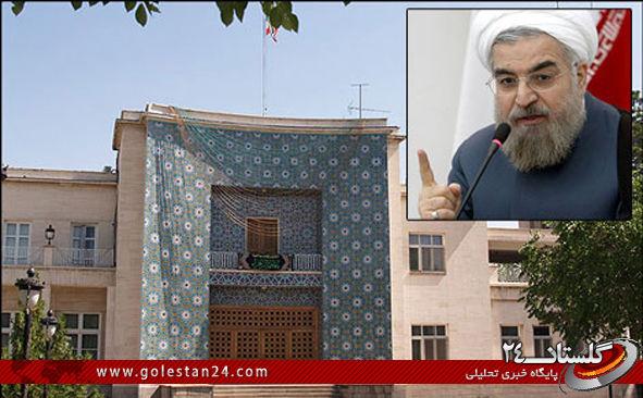 حسین رجبی بررسی برجام4
