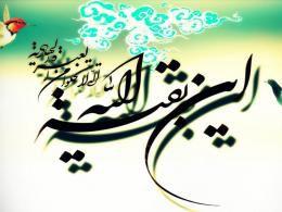 فتوکلیپ أین البقیة با نوای عربی حاج نزار