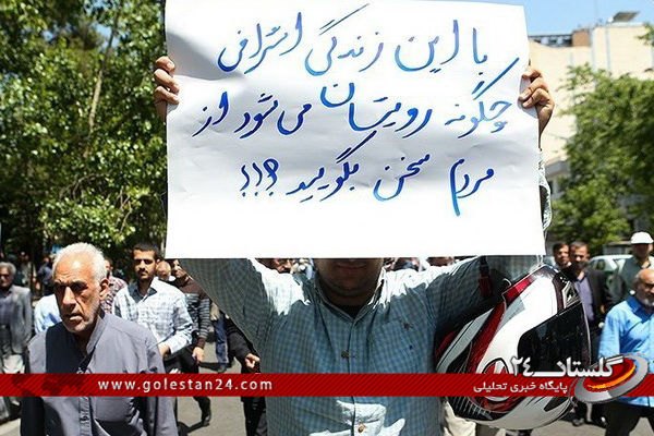 مصطفی محمدی فیش حقوقی