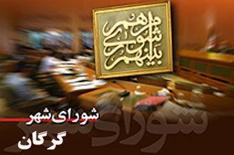 """""""گزینه اول"""" شهردار گرگان برای انتخابات شورای شهر کیست ؟ + عکس"""
