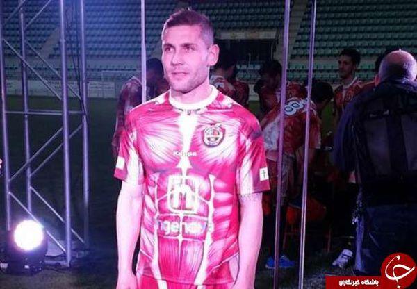 تکان دهنده ترین پیراهن تاریخ فوتبال+عکس