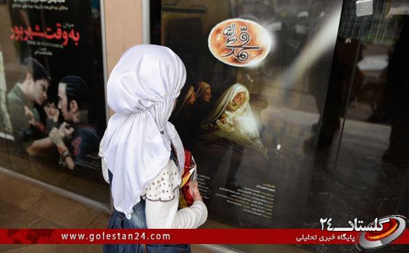 اکران فیلم محمد رسول الله در گرگان 15