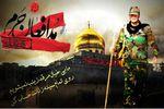 شهادت سومین مدافع حرم استان گلستان