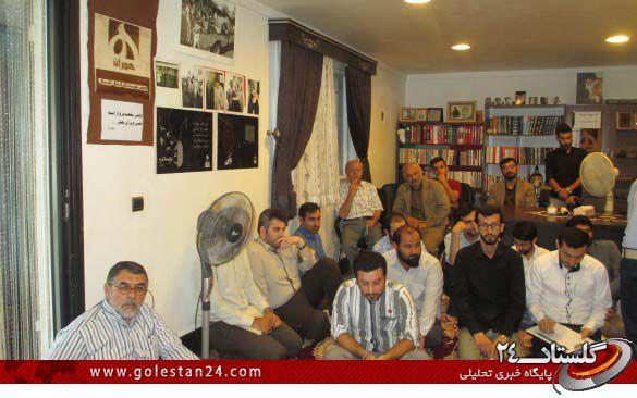انجمن نویسندگان هوران 011