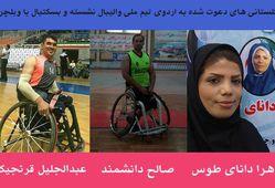 حضور سه ورزشکار گلستانی در اردوی تیم های ملی والیبال نشسته زنان و بسکتبال با ویلچر مردان