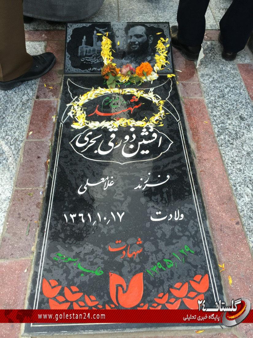 عطر افشانی مزار شهید طاهری (23)