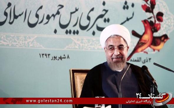 حسین رجبی بررسی برجام5