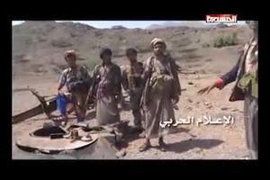 فیلم / پیشروی های میدانی انصار الله  در جبهه کرش
