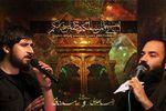 """دانلود آهنگ و نماهنگ جدید """"حامد زمانی و عبدالرضا هلالی """""""