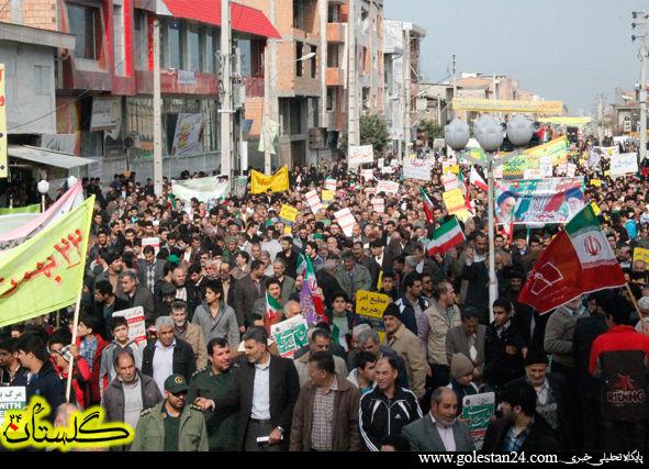 راهپیمایی در گلستان