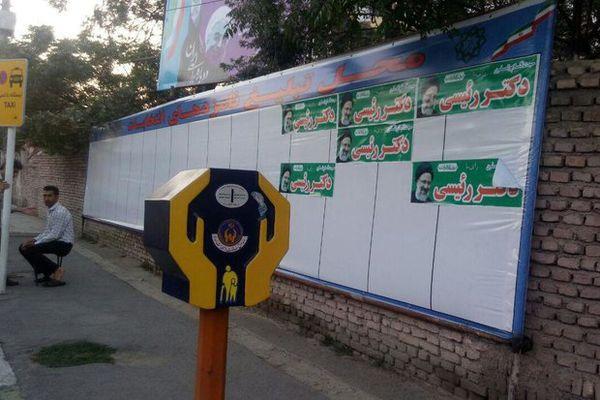 سکوت تبلیغات محیطی نامزدهای ریاست جمهوری در گلستان