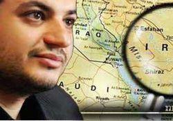 دانلود سخنرانی استاد رائفی پور در مورد رابطه آل سعود سفاک با یهود