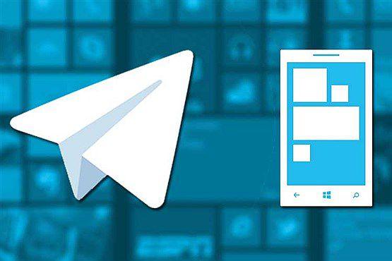 چرا در تلگرام حتما باید از Secret chat استفاده کرد؟