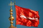 پرچم بارگاه منور حرم امام حسین(ع) در بندرترکمن برافراشته می شود