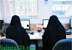 فضاسازی علیه تصمیم شهرداری تهران مبنی بر استفاده نکردن بانوان در برخی مشاغل