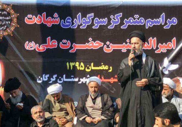 برگزاری مراسم سوگواری متمرکز عزاداری علوی در گرگان + تصاویر